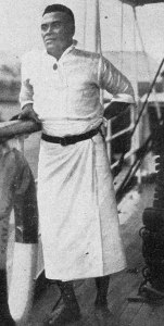 An image of Ini Kopuria in 1945